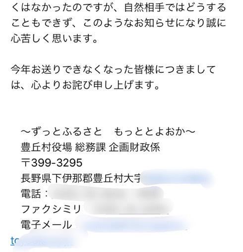 317E27EC-193A-42AD-9A9A-3DF0468805C8.jpeg