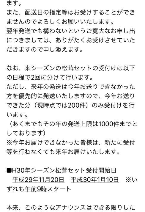 D6F45278-9CD8-40F0-87F9-251406E4C558.jpeg