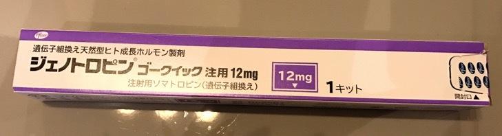 IMG_7803.JPG