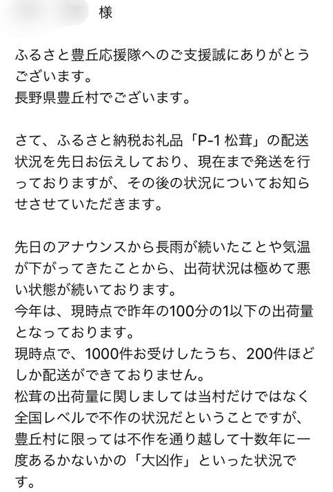 1D352885-3BAE-4E02-A3A0-9F8D994D7ADA.jpeg