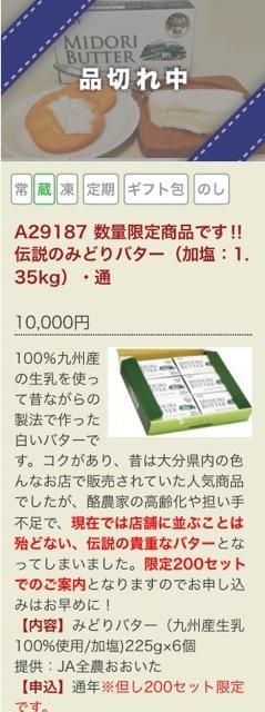 5D4FBDD0-5518-452E-AEF0-1834C6603C57.jpeg